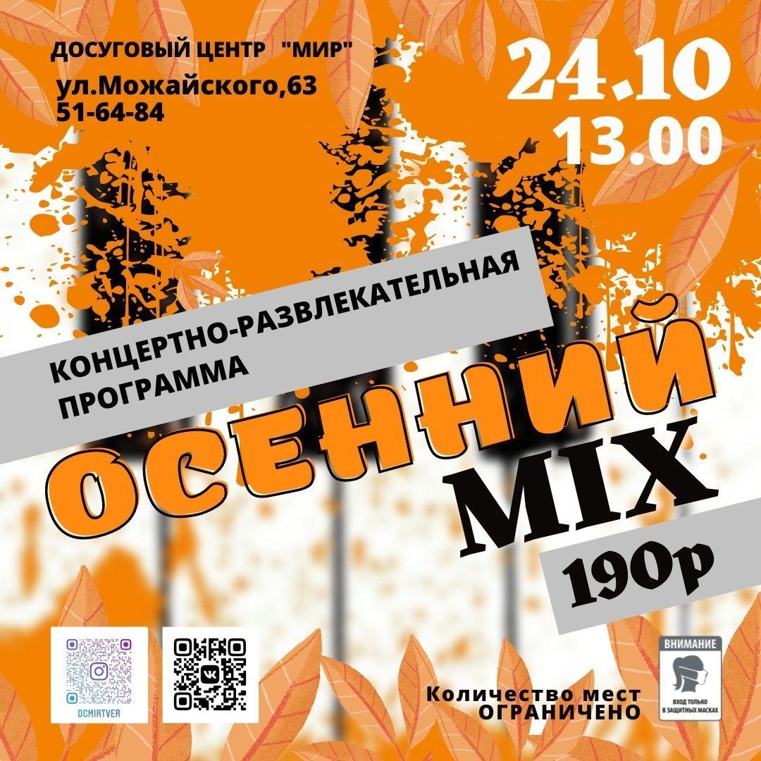 ул.Можайского,63 51-64-84